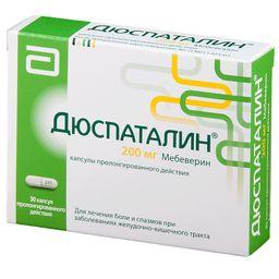 Дюспаталин, 200 мг, капсулы пролонгированного действия, 30 шт.