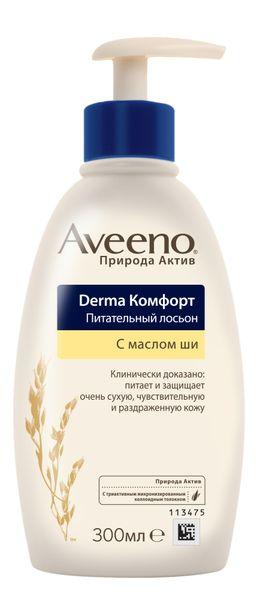 Aeeno Derma Комфорт питательный лосьон для тела, 300 мл, 1 шт.
