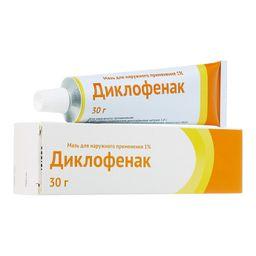 Диклофенак (мазь), 1%, мазь для наружного применения, 30 г, 1 шт.