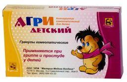 Агри детский, 1 пак. состав №1, 1 пак. состав №2, гранулы гомеопатические, 10 г, 2 шт.