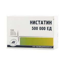 Нистатин, 500000 ЕД, таблетки, покрытые пленочной оболочкой, 100 шт.