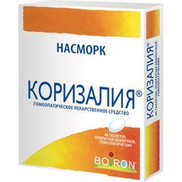 Коризалия, таблетки, покрытые оболочкой, гомеопатические, 40 шт.