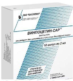Винпоцетин-САР, 5 мг/мл, концентрат для приготовления раствора для инфузий, 2 мл, 10 шт.