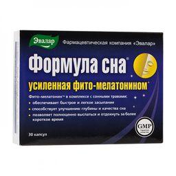 Формула сна усиленная фито-мелатонином, 0.3 г, капсулы, 30 шт.