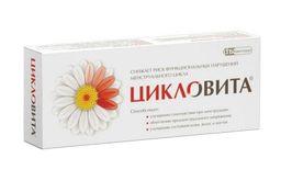 Цикловита, 850 мг, таблетки в комплекте, 42 шт.