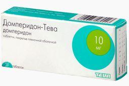 Домперидон-Тева, 10 мг, таблетки, покрытые оболочкой, 30 шт.