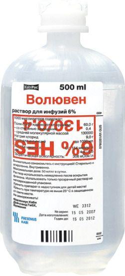 Волювен, 6%, раствор для инфузий, 500 мл, 10 шт.