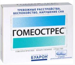 Гомеострес, таблетки для рассасывания гомеопатические, 40 шт.
