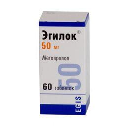 Эгилок, 50 мг, таблетки, 60 шт.