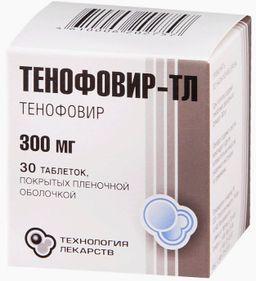 Тенофовир-ТЛ, 300 мг, таблетки, покрытые пленочной оболочкой, 30 шт.
