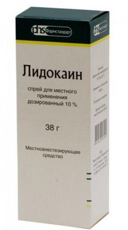 Лидокаин (спрей), 4.6 мг/доза, 650 доз, спрей для местного применения дозированный, 38 г, 1 шт.