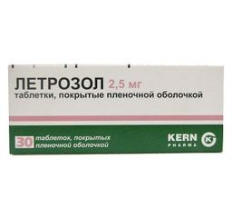 Летрозол, 2.5 мг, таблетки, покрытые пленочной оболочкой, 30 шт.