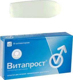 Витапрост, 50 мг, суппозитории ректальные, 10 шт.
