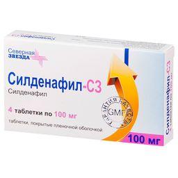 Силденафил-СЗ, 100 мг, таблетки, покрытые пленочной оболочкой, 4 шт.