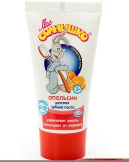 Зубная паста детская Мое солнышко, паста зубная, со вкусом или ароматом апельсина, 65 г, 1 шт.