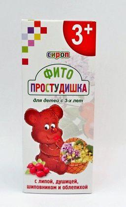 Фитопростудишка Сироп для детей , жидкость для приема внутрь, 100 мл, 1 шт.