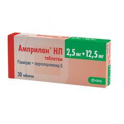 Амприлан НЛ, 2.5 мг+12.5 мг, таблетки, 30 шт.