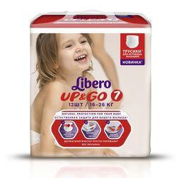 Подгузники-трусики детские Libero Up&Go, 16-26 кг., р. 7, 12 шт.