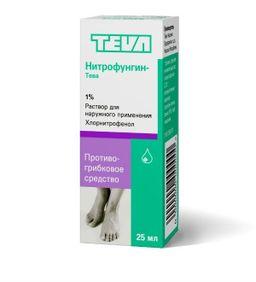 Нитрофунгин-Тева, 1%, раствор для наружного применения, 25 мл, 1 шт.