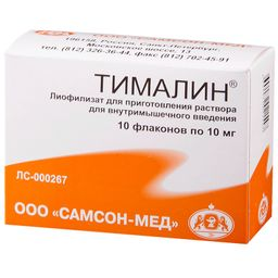 Тималин, 10 мг, лиофилизат для приготовления раствора для внутримышечного введения, 10 шт.