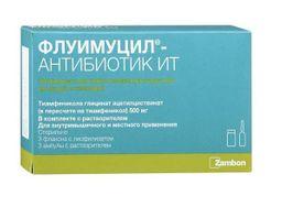 Флуимуцил-антибиотик ИТ, 500 мг, лиофилизат для приготовления раствора для инъекций, 3 шт.