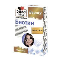 Доппельгерц Бьюти Биотин, 280 мг, таблетки, 30 шт.