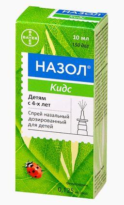 Назол Кидс, 0.25%, 0.125мг/доза (150 доз), спрей назальный для детей, 10 мл, 1 шт.