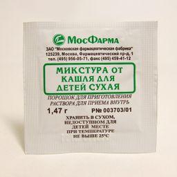 Микстура от кашля для детей сухая, порошок для приготовления раствора для приема внутрь для детей, 1.47 г, 1 шт.