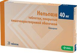 Нольпаза, 40 мг, таблетки, покрытые кишечнорастворимой оболочкой, 28 шт.