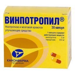 Винпотропил, 5 мг+400 мг, капсулы, 30 шт.