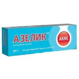 Азелик, 15%, гель для наружного применения, 30 г, 1 шт.
