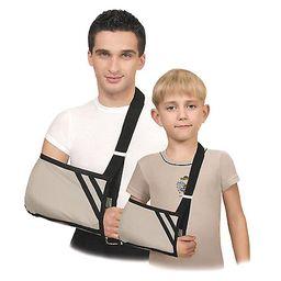 Повязка медицинская поддерживающая ELAST для фиксации руки, мод 0110, размер 1 (26-32см), детский (ая), 1 шт.