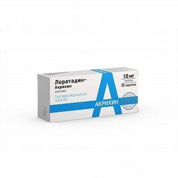 Лоратадин-Акрихин, 10 мг, таблетки, 10 шт.