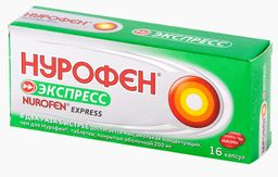 Нурофен Экспресс, 200 мг, капсулы, 16 шт.