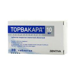 Торвакард, 10 мг, таблетки, покрытые пленочной оболочкой, 30 шт.