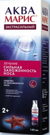 Аква Марис Экстрасильный, спрей назальный, 150 мл, 1 шт.