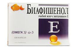 Биафишенол рыбий жир с витамином Е, 0.7 г, капсулы, 100 шт.