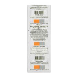 Янтарная кислота-Марбиофарм 0,1 г, 0.5 г, таблетки, 10 шт.