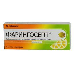 Фарингосепт, 10 мг, таблетки для рассасывания, лимонные(ый), 20 шт.