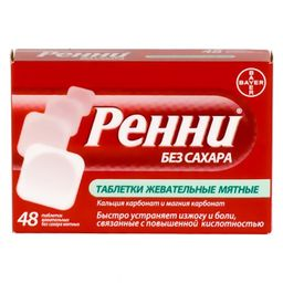Ренни, 680 мг+80 мг, таблетки жевательные, мятные, без сахара, 48 шт.