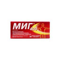 МИГ 400, 400 мг, таблетки, покрытые пленочной оболочкой, 10 шт.
