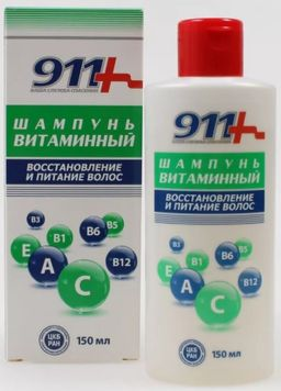911 шампунь Витаминный, шампунь, 150 мл, 1 шт.