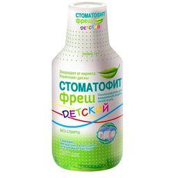Стоматофит Фреш детский, с фтором, жидкость для местного применения, 250 мл, 1 шт.