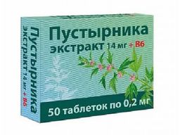 Пустырника экстракт 14 мг + В6, 0.2 мг, таблетки, 50 шт.