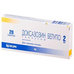 Доксазозин Белупо, 2 мг, таблетки, 20 шт.