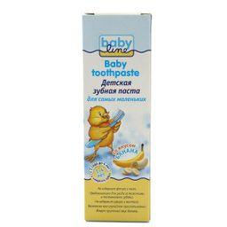 Babyline Зубная паста, для детей с 1-го года до 4-х лет , паста зубная, со вкусом банана, 75 мл, 1 шт.