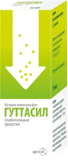 Гуттасил, 7.5 мг/мл, капли для приема внутрь, 15 мл, 1 шт.