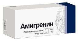 Амигренин, 100 мг, таблетки, покрытые пленочной оболочкой, 6 шт.