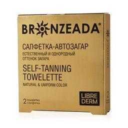 Librederm Bronzeada Салфетка-автозагар, Салфетка для автозагара, 2 шт.