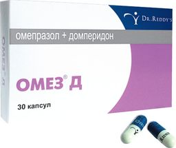 Омез Д, 10 мг+10 мг, капсулы, 30 шт.
